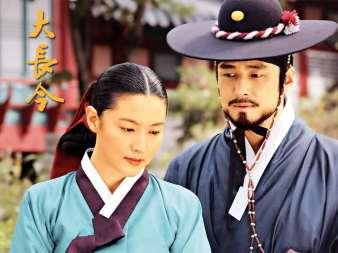 Korean TV Series OST – Dae Jang Geum | Ms Applesauce